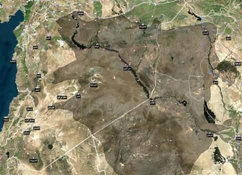 Daesh State