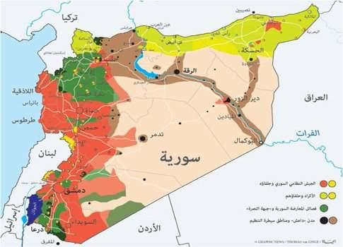 Cease Fire in Syria