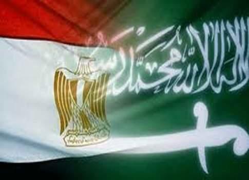 Egypt and Saudi Agreement