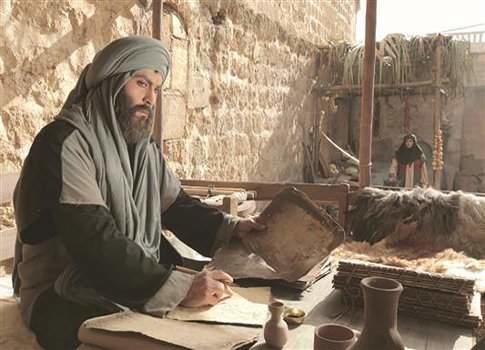 Historical Series in Ramadan