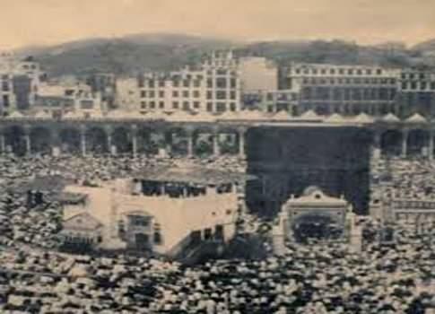 Hajj During Al Mamaleek Period