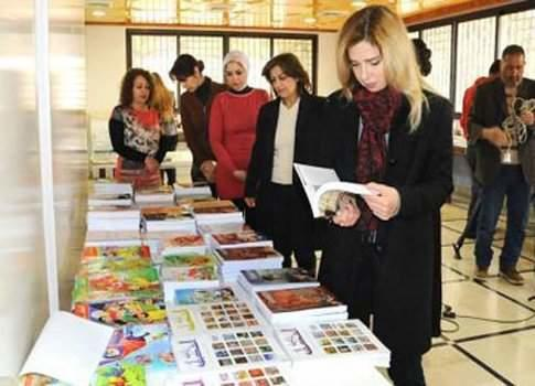 Syrian Book Exhibition