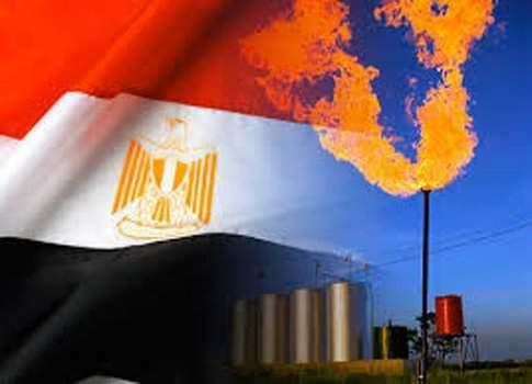 New Gas Field in Egypt
