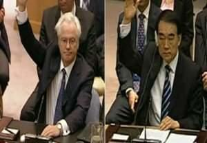 china-veto