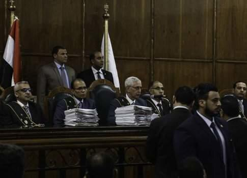 Egyptian Court