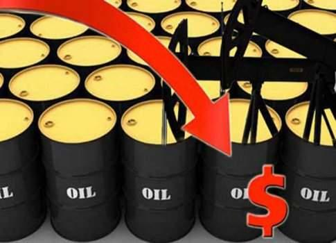 Oil Prices Getting Down