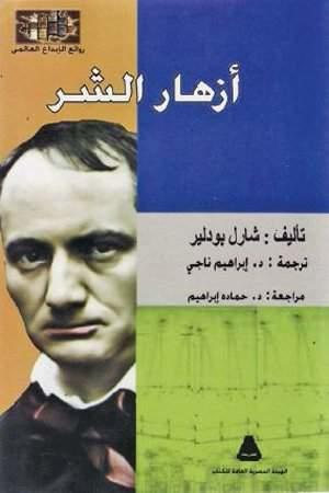 Budlear Book