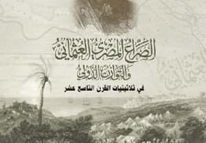 Ali Afifi Book