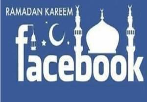 Arab Facebook and Ramadan