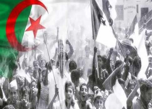 Algerian Republic