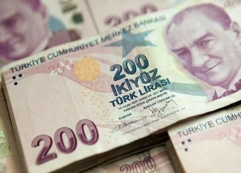 Ardoghan and Turkish Central Bank